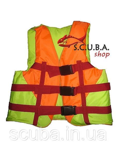 Спасательный жилет 50 - 70 кг.