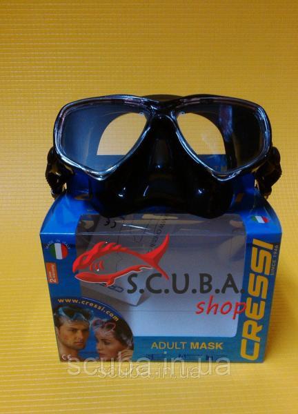 Подводная маска Cressi-Sub Marea