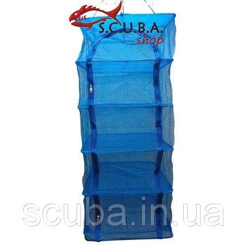 Сушилка 5-ти полочная для рыбы и сухофруктов 45x45x100 см
