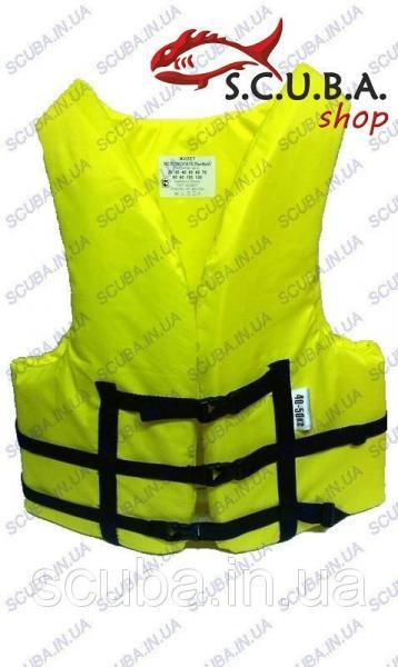 Страховочный жилет VERUS 50-70 кг для активного отдыха на воде
