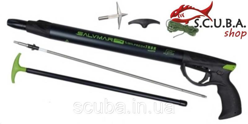 Пневматическое ружье Salvimar Predathor Vuoto Special 40  (с вакуумным надульником, без регулятора боя)