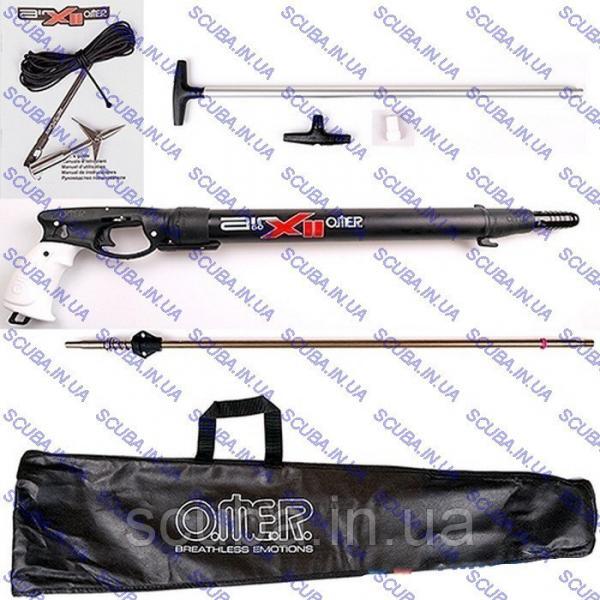 Пневматическое ружье Omer Air XII 50 см