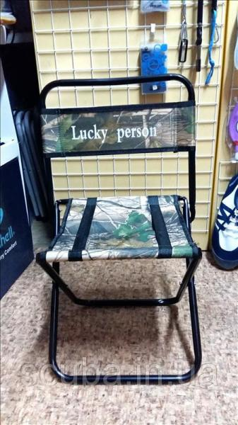 Стул складной со спинкой Lucky Person (Дубок)