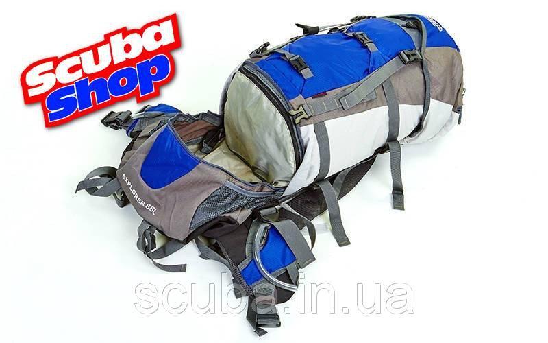 Рюкзак туристический каркасный TREKKING COLOR LIFE 85 л, цвет темно-синий