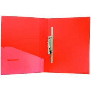 Папка скоросшиватель с карманом и зажимом