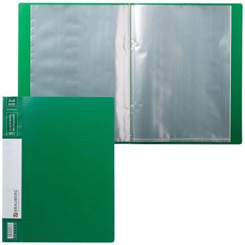 """Папка """"Standart"""" с 60 вкладышами, 21 мм, 700 мкм, цвет зеленый"""