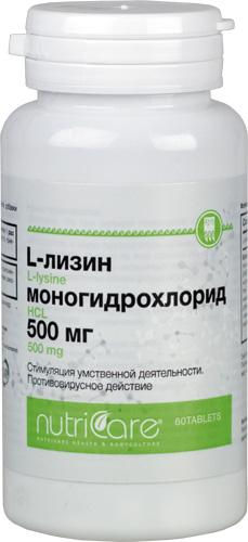 L-Лизин, 500 мг, 60 шт.