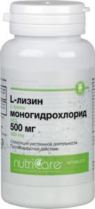 Фото СРЕДСТВА ДЛЯ ВНУТРЕННЕГО ПРИМЕНЕНИЯ  L-Лизин, 500 мг, 60 шт.