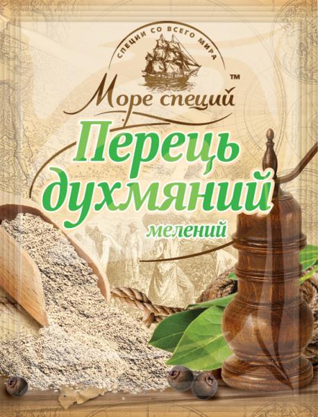 ПЕРЕЦ ДУШИСТЫЙ (МОЛОТЫЙ) 15 Г