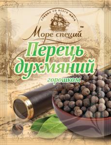 Фото Приправы и специи Перец душистый горошек, 15 гр.