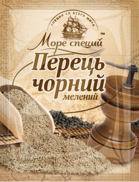 ПЕРЕЦ ЧЕРНЫЙ (МОЛОТЫЙ)  20 Г