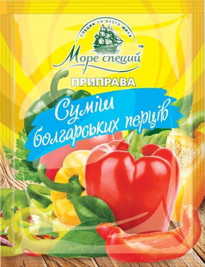 Смесь болгарских перцев,30 г