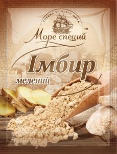 Фото Приправы и специи Имбирь молотый,10 гр.