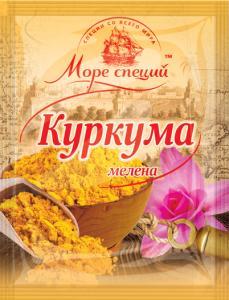 Фото Приправы и специи Куркума молотая, 10 гр.