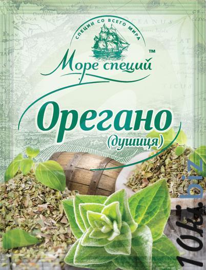Орегано молотый, 10 гр. - Пряности, специи, приправы в магазине Одессы