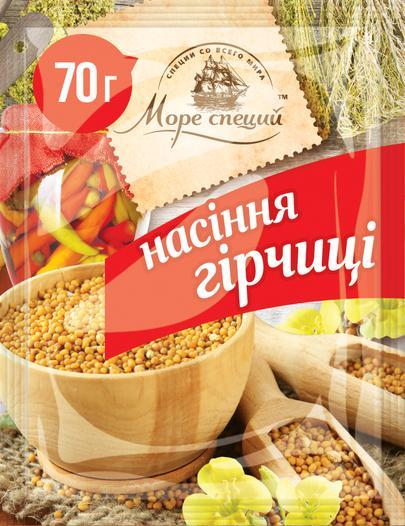 Зерна горчицы, 70г