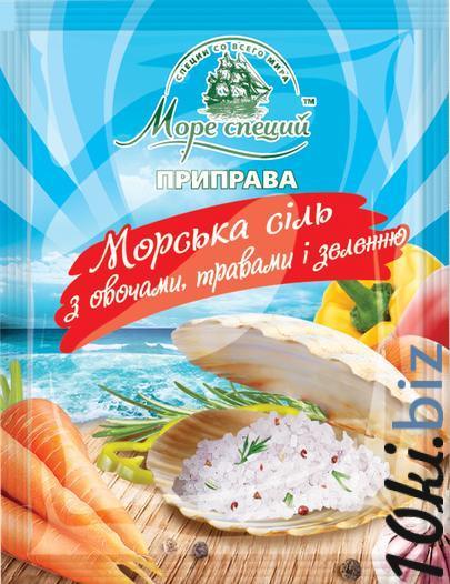 Морская соль с овощами, травами и зеленью, 70 г. - Пряности, специи, приправы в магазине Одессы