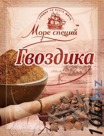 Гвоздика целая, 10 г - Пряности, специи, приправы в магазине Одессы