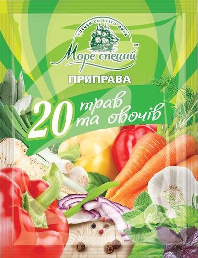 20 трав и овощей, 70 г