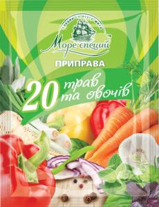 Фото Приправы и специи 20 трав и овощей, 70 г