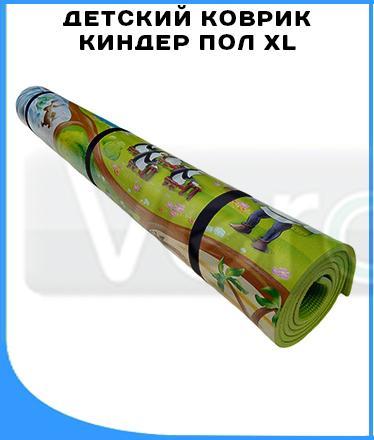 Развивающий детский коврик «Мадагаскар»    2 000 х 1200 х 8 мм