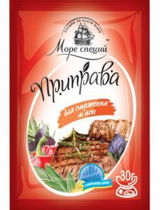 Фото Приправы и специи Приправа для жарки мяса,30 г
