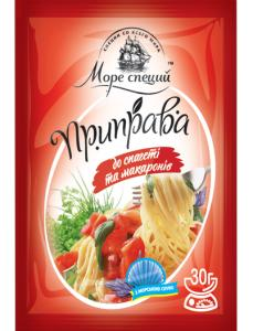 Фото Приправы и специи Приправа для спагетти и макарон,30 г