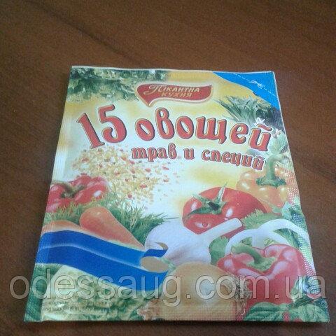 "Приправа ""15 овощей трав и специй"" 70 гр"