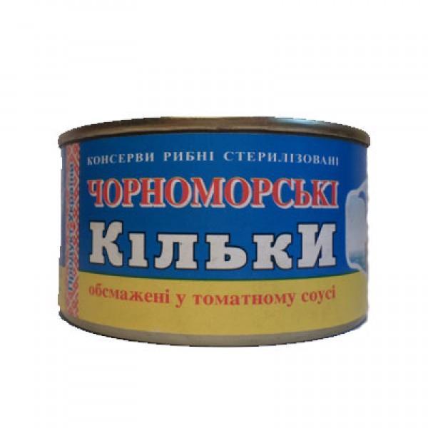 Килька Черноморская в томатном соусе 240 гр