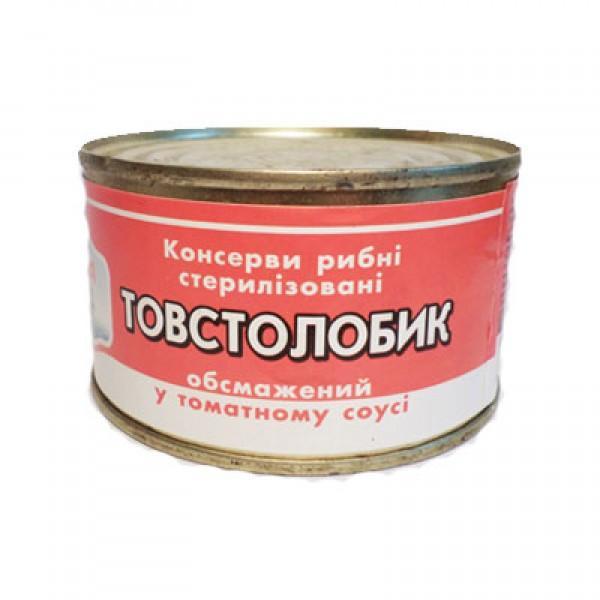 Толстолобик в томатном соусе 240г.