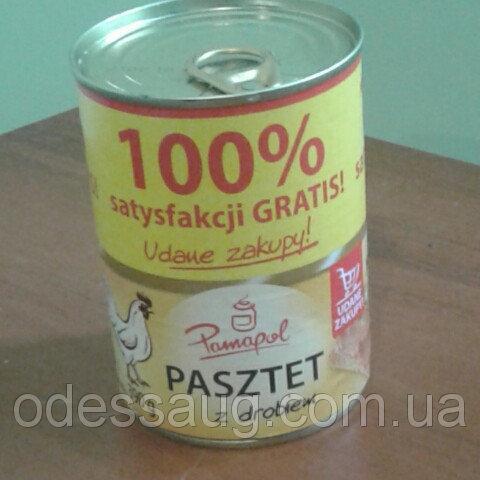 """Куриный паштет """"Pamapol"""" 390 гр"""
