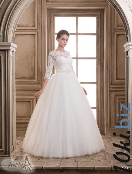 Леди Свадебные платья в России