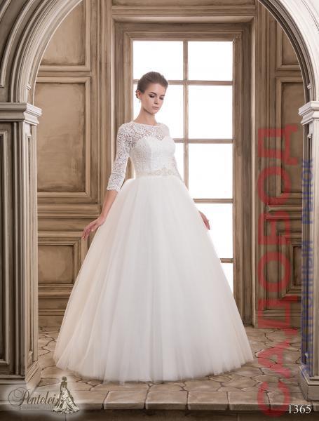 46241a41cde Леди. Свадебные платья купить на рынке Садовод