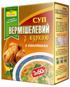 Фото Пища  быстрого приготовления Суп вермишелевый со вкусом курицы в пакетиках (3 в 1)