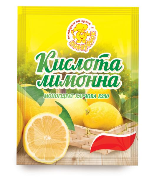 Кислота лимонная, 20 гр.