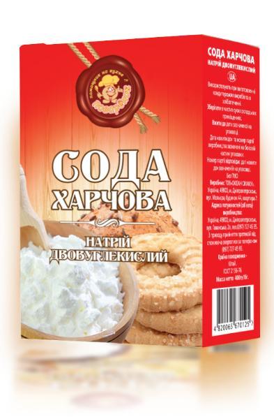 Сода пищевая, 400 г.