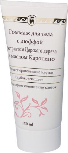 """Гоммаж для тела с люффой, с экстрактом царского дерева и маслом """"Каротино"""""""