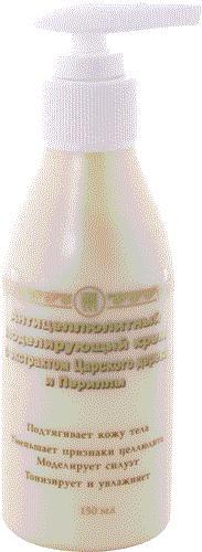 Крем антицеллюлитный моделирующий с экстрактом царского дерева и перилы