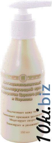 Крем антицеллюлитный моделирующий с экстрактом царского дерева и перилы Средства по уходу за кожей тела, общее в Самаре
