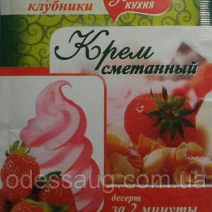 Фото Крем ,глазурь. Крем сметанный со вкусом клубники 50 гр