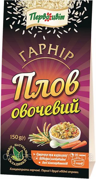 """Гарнир """"Плов овощной"""",150 г"""