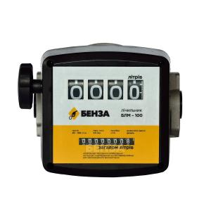 Фото Мобильные АЗС и комплектующие, Комплектующие Счетчик БЛМ100