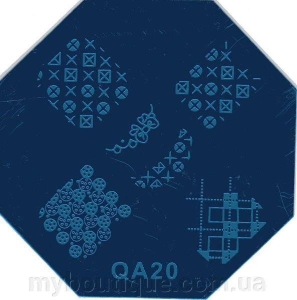 Диск для стемпинга серии QA-20
