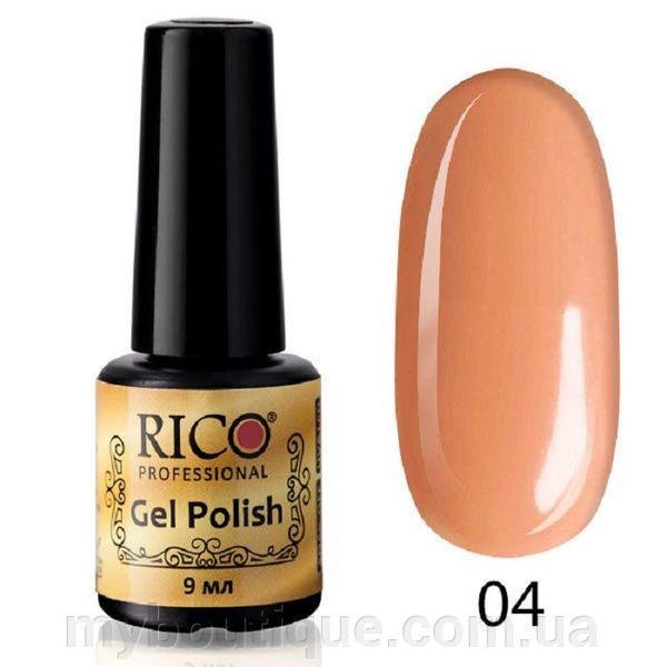 Гель-лак Rico Professional №004 (капучино, эмаль) 9 мл