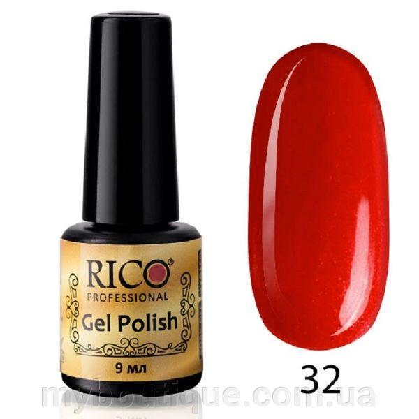 Гель-лак Rico Professional №032 (алый с микроблеском) 9 мл