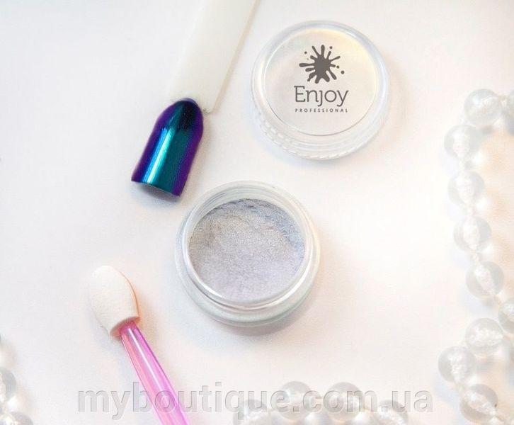 Пыль зеркальная 1 гр (хамелион) TM Enjoy Professional