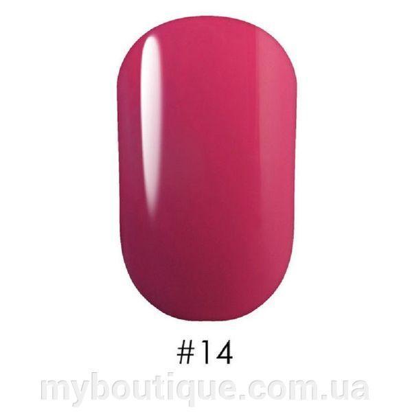 Гель-лак G. La Color, 10 ml, цвет №014