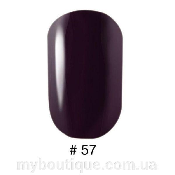 Гель-лак G. La Color, 10 ml, цвет №057