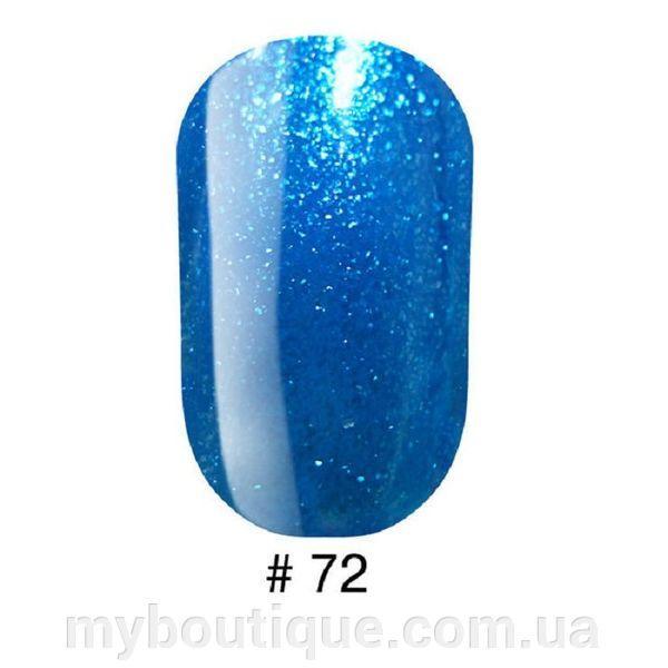 Гель-лак G. La Color, 10 ml, цвет №072