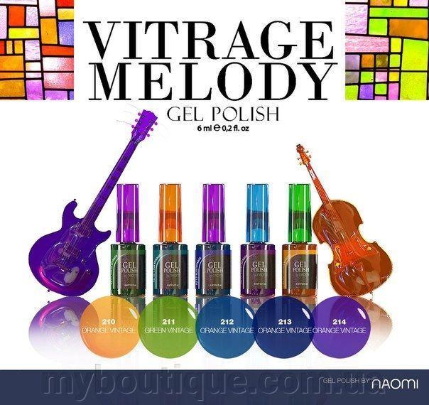 Гель-лаки Naomi Vitrage Melody Collection 6 мл